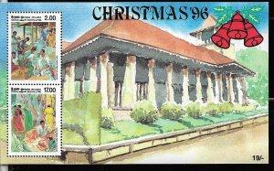 #7909 SRI LANKA(CEYLAN) 1996,ART RELIGION CHRISTMAS S/SHEET YV BL62