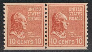 UNITED STATES (US) 847 MINT NH VF 10c PREXY COIL LINE PAIR