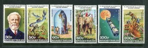 x52 - TOGO 1980 Jules Verne Set. Unmounted Mint MNH. Fantasy, Science-Fiction
