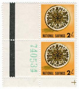 (I.B) Cinderella Collection : National Savings - Florin 2/-