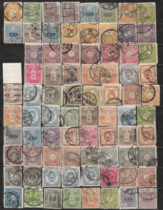 COLLECTION LOT OF 80 JAPAN 1876+ STAMPS CLEARANCE