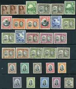 Grenada KGVI 1938-51 part sets Mounted Mint x35 stamps
