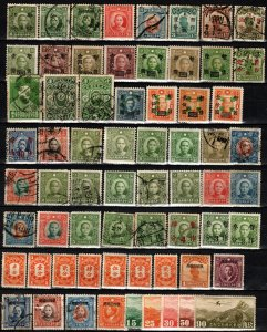 Worldwide  Lot-   China  Collection (X5576)