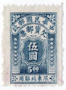 (I.B) China Revenue : Sales Tax $5