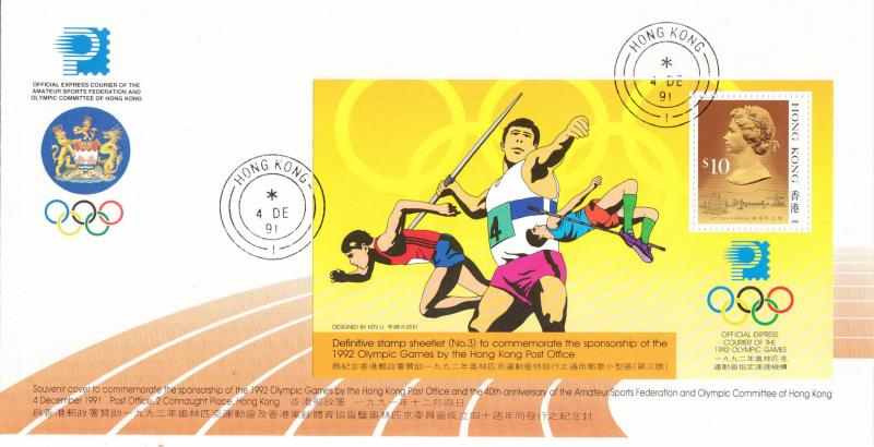 HONG KONG, 1991, SUMMER OLMYPIC GAMES STAMP SET ON GPO FDC, FRESH