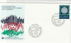 United Nations Conference on Settlements 1976 First Day Stamps Cover  ref R18577