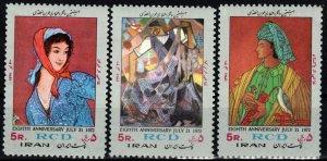 Iran #1647-9 MNH CV $5.25 (X9613)