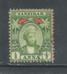 Zanzibar 38  F  Used