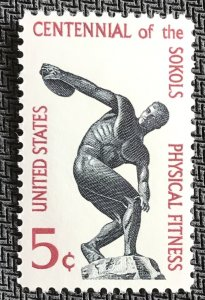 US #1262 MNH Single Physical Fitness-Sokol SCV $.25 L23
