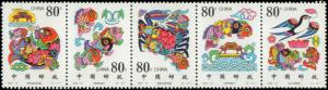 2000 People's Republic of China #3049, Complete Set, Strip of 5, Never Hinged
