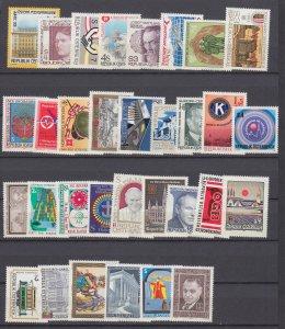 J29527,  1983 austria mnh year set no s/s #1231-1263 all checked
