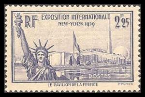 France 372 Mint VF H