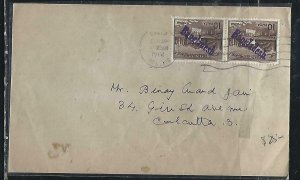BANGLADESCH (PP0110B) H/S INVERTED ON PAKISTAN 10PA PAIR COVER TO INDIA