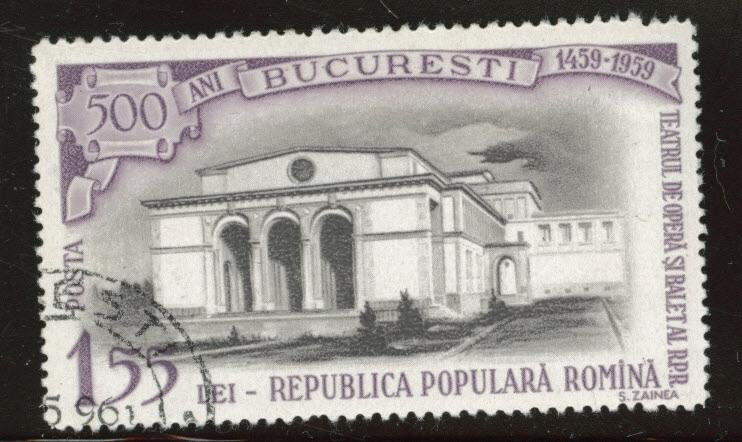 ROMANIA Scott 1285 used 1959 Bucharest stamp CTO
