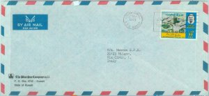84599 - KUWAIT - POSTAL HISTORY -  Airmail  COVER to  ITALY 1979