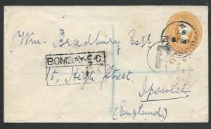 INDIA 1897 Registerd cover Umarkhadi to UK.................................59365