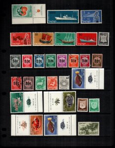 Israel  28 diff MNH and used