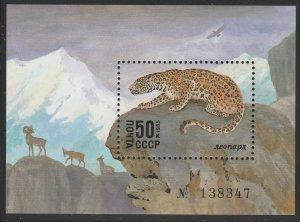 1985 Russia (USSR) Scott Catalog Number 5393 Souvenir Sheet