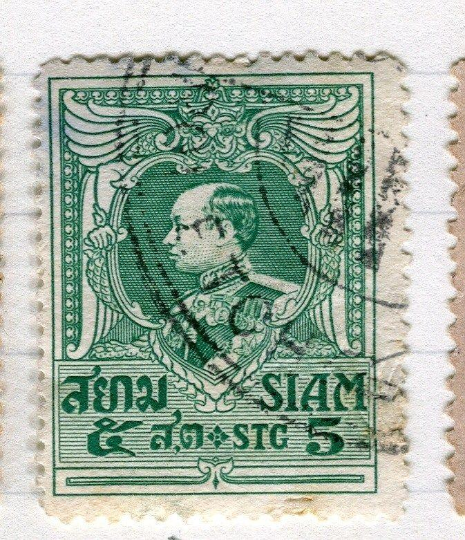 THAILAND;  1920 early King Vajiravudh issue fine used 5s. value