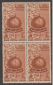 Yemen Scott #88 Stamp - Mint NH Block of 4