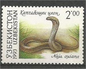 UZBEKISTAN, 1993, MNH 2r, Fauna, Snake, Scott 8
