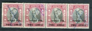 INDIA; JAIPUR early 1930-40s Revenue issue fine used 2a. Strip of 4