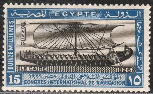 EGYPT 120, INTERNATIONAL NAVIGATION CONGR. UNUSED, H OG, F-VF. (396)