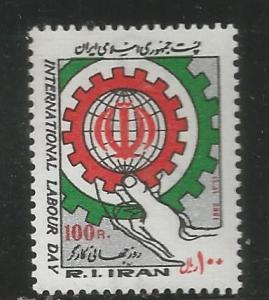 IRAN 2105, MNH, LABOUR DAY