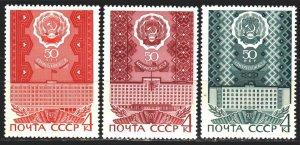Soviet Union. 1970. 3849-51. anniversaries of autonomous republics. MNH.