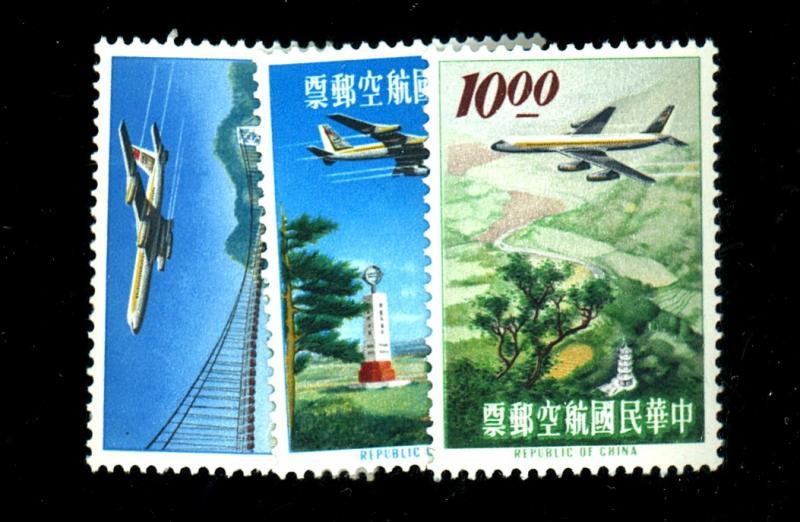 Republic of China #C73-5 MINT F-VF OG NH Cat$36