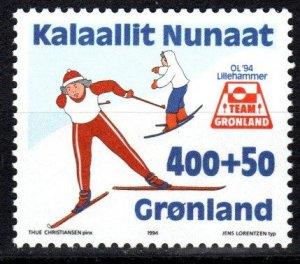 Greenland #B19  MNH CV $3.00 (X1297)