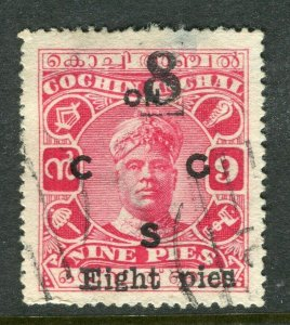 INDIA; COCHIN 1923-24 early surcharged issue ' 8p. ' used value as SGO21