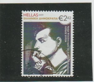 Greece  Scott#  2390  Used  (2009 Lord Byron)