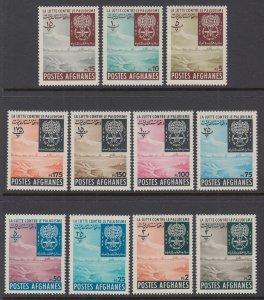 Afghanistan 583-593 Malaria MNH VF