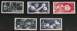 SWEDEN Scott 923-927 MH*  1972 glassmaking stamp set