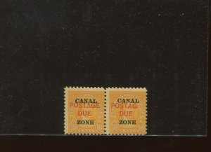 Canal Zone Scott J17b Postag Due Error in Pair of 2 Stamps (Stock CZ J17-A2)