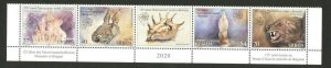 SERBIA-MNH STRIP-125th ANNIVERSARY OF THE NATURAL HISTORY MUSEUM-LABE SHELL-2020