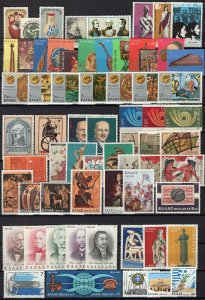 Greece 1970-1980 Collection of MNH Sets CV$170