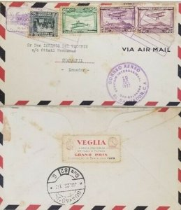 A) 1982, EL SALVADOR, AVIATION, LETTER SHIPPED TO GUAYAQUIL-ECUADOR, AIRMAIL, SE