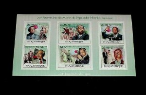 TOPICAL, ANIMALS, MOZAMBIQUE, 2009, IMPERF. SHEET/6, MNH, LOT #33, LQQK