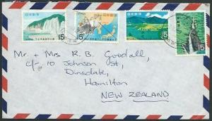 JAPAN 1968 airmail cover to New Zealand - nice franking ..................38523