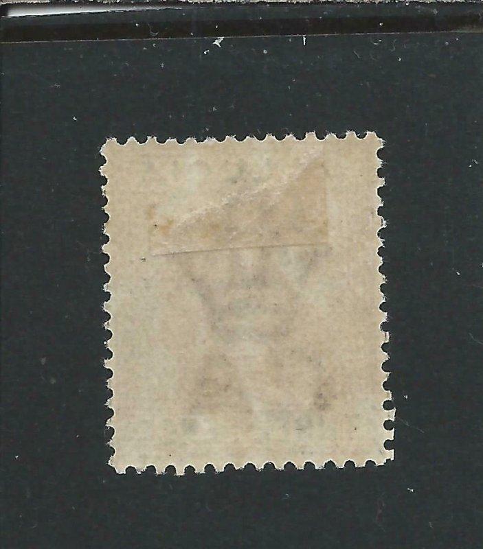 ST LUCIA 1886-87 3d DULL MAUVE & GREEN MM SG 40 CAT £120
