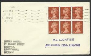 GB SCOTLAND 1968 cover M.V. LOCHFYNE, ARDRISHAIG MAIL STEAMER cachet.......48245