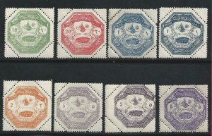 1898 Turkey/Turquie/Turkey - N° 89A-E 5 Values + Different Colours MH