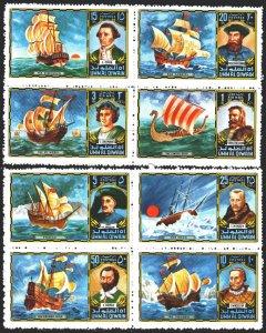 Umm al quwain. 1972. 832-39. Sailboats, Great Mariners. MNH.