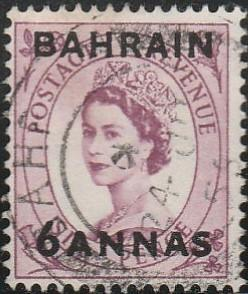 Bahrain, #88 Used  From 1952-54