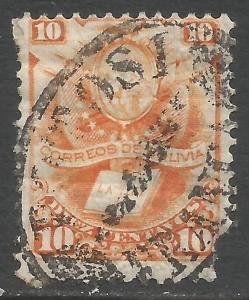 BOLIVIA 21 USED FAULTY POTOSI 290B