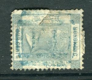HONG KONG; 1860s classic QV issue used 4c. fine F1 Foochow cancel ( faults )