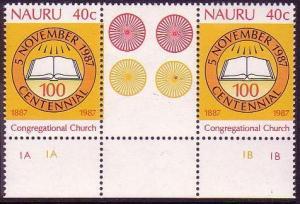Nauru Cent of Nauru Congregational Church Gutter Pair SG#355