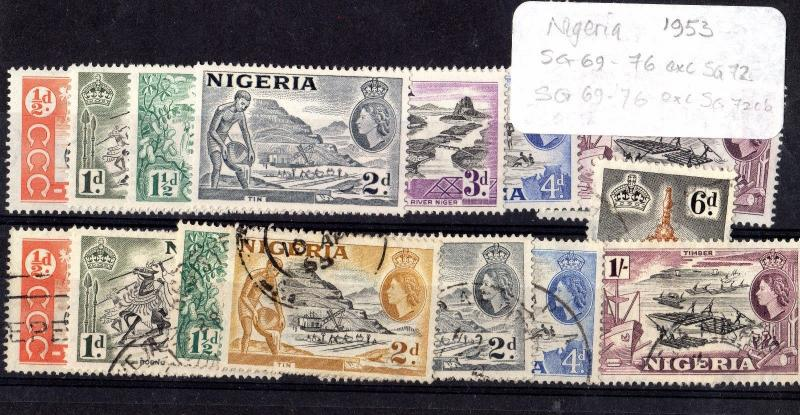 Nigeria QEII 1953 Sets To 1/- x 2 SG69/76 Mint/VFU X7110
